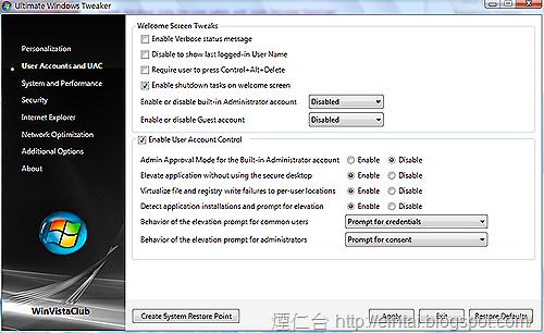 Ultimate Windows Tweaker1
