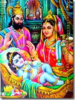 Lord Rama with parents