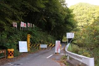 三河沢ダムへの道を塞ぐゲート
