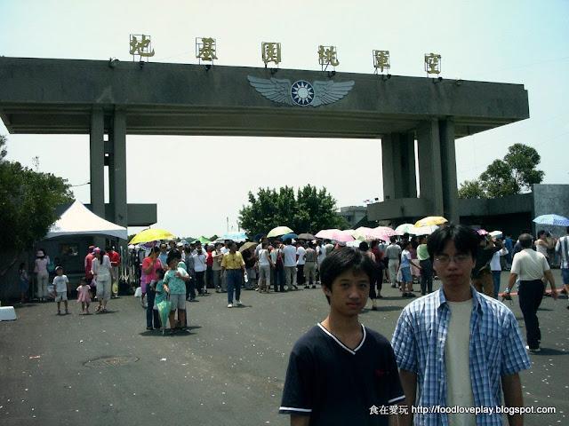 2004桃園國際航空嘉年華-桃園空軍基地