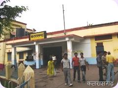 Katrasgarh
