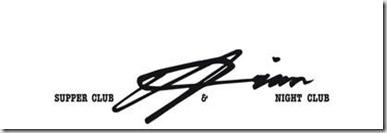 airr script logo
