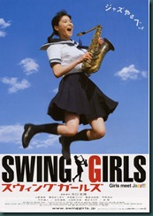 swing_girls04-1