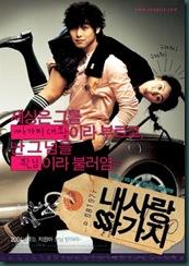 100_Days_With_Mr_Arrogant_poster