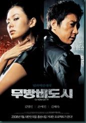 Open_City_film_poster