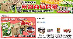 2010-01-06 22 22 33