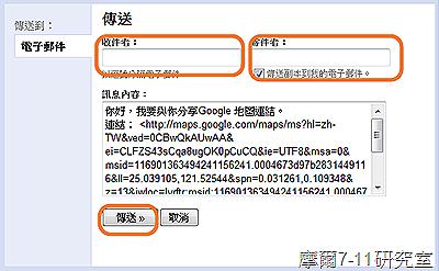 2010-01-22 22 45 10