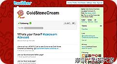 2009-11-25 09 50 57