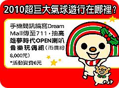 2009-12-13 14 56 24