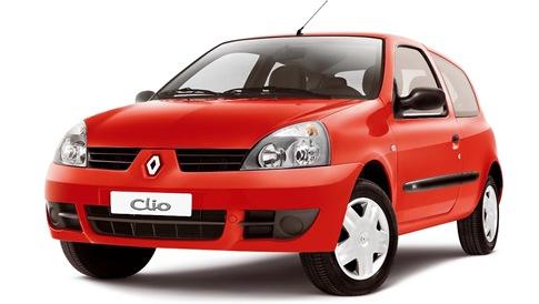 Clio Campus - Imagem 01 - baixa