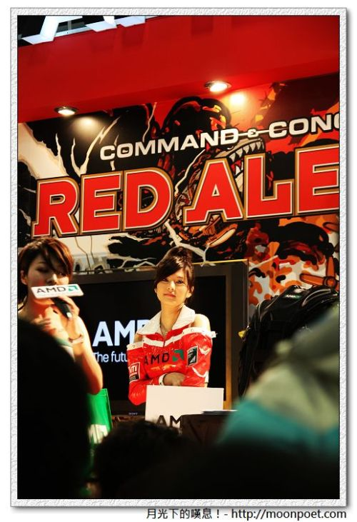 AMD的正妹SG...鏡頭不夠長...