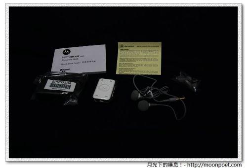 所有配件:說明書、耳機、接受器主體、充電器