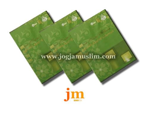 Jual Mp3 Murottal Al Qur'an Syaikh Saad Al Ghamidy 30 Juz by Kafa