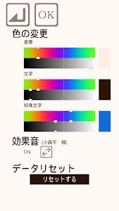 僕達の逃げる道 Lite screenshot 6