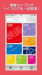 ログコレ-お手軽写真日記でライフログを保存&ランキング化!- screenshot 0