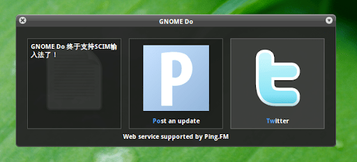 GNOME Do and Chinese input via SCIM