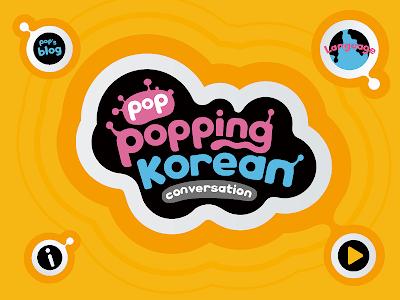 Poppopping Korean–Conversation screenshot 6