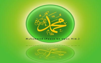 Muhammad Name Live Wallpapers - Android Apps on Google Play