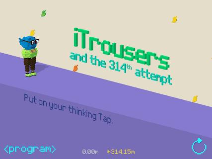 iTrousers screenshot 05
