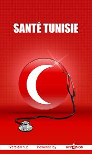 Santé Tunisie screenshot 0