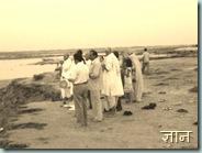 Ganga 1