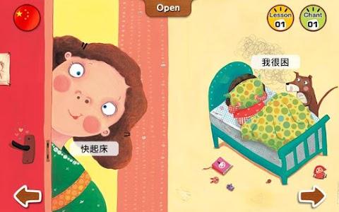 수퍼맘 박현영의 말문이 빵 터지는 세 마디 중국어 1권 screenshot 1