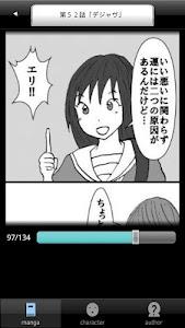 ラッキーボーイ7(無料漫画) screenshot 4