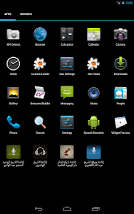 إذاعة الشيخ محمد الهاجري screenshot 4