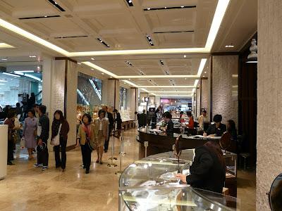 Centro comercial en Ginza