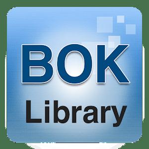 한국은행 전자도서관