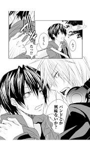 体感♥少女漫画(無料漫画) screenshot 2