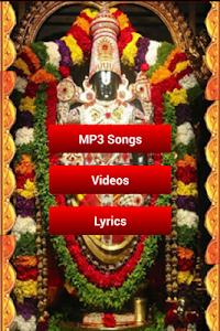 Venkatesa Suprabhatam screenshot 0
