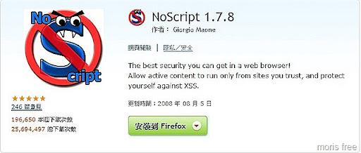 noscript1