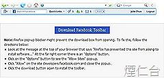 Facebook Toolbar for Firefox