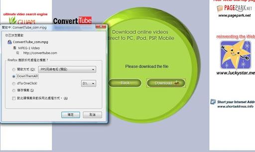 ConvertTube-1