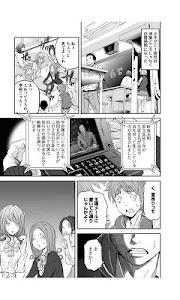 王様ゲーム(漫画) screenshot 2