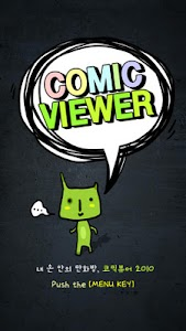 Comic Viewer screenshot 0