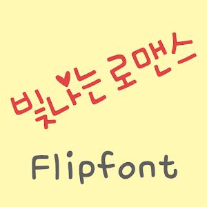 Download MBCBitnaneun™ Korean Flipfont APK lastest version by