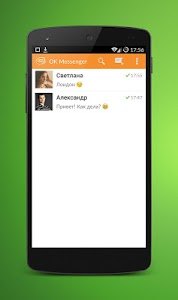OK Messenger screenshot 3