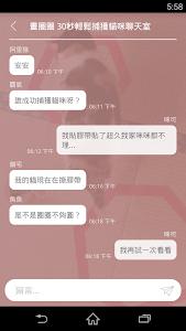 Tiniroom screenshot 3