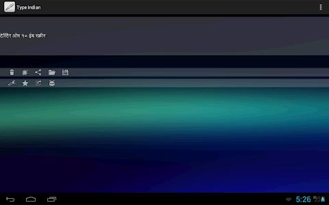 Type Indian screenshot 7