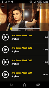 Angham Ana Sanda Aleek screenshot 3
