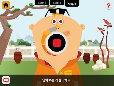 Poppopping Korean–Conversation screenshot 9
