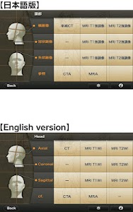 Interactive CT & MRI Anat.Lite screenshot 1