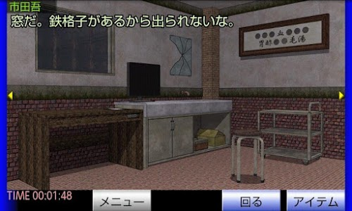 魅惑の罠 後編【体験版】 screenshot 1
