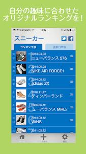 ログコレ-お手軽写真日記でライフログを保存&ランキング化!- screenshot 8