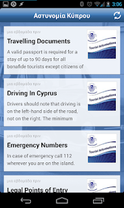 Cyprus Police screenshot 5