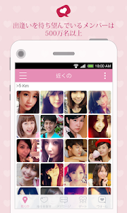 iPair-Meet, Chat, Dating screenshot 5