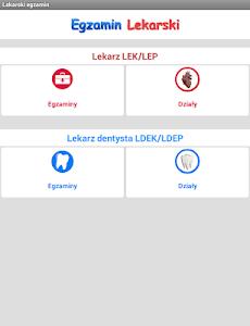 Lekarski egzamin (free) screenshot 16