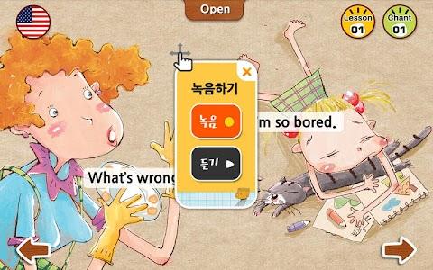 수퍼맘 박현영의 말문이 빵 터지는 세 마디 영어 2권 screenshot 2